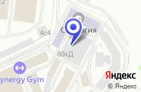 Схема проезда до компании ТФ КЛИМАТИК в Москве