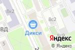 Схема проезда до компании Орбита сервис в Москве