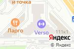 Схема проезда до компании Чемпионика в Москве