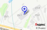 Схема проезда до компании АВТОСЕРВИСНОЕ ПРЕДПРИЯТИЕ МГС в Москве