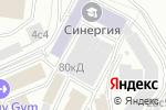 Схема проезда до компании КДС-Строй в Москве