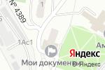 Схема проезда до компании УФМС в Москве