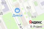 Схема проезда до компании ВиваФарм в Москве