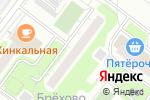 Схема проезда до компании Хостел на Волгина в Москве