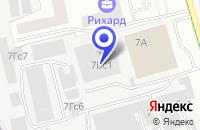 Схема проезда до компании ЗОРГЕ в Москве