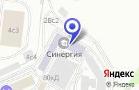 Схема проезда до компании ТФ КОЗЛОВ Е.Л. в Москве