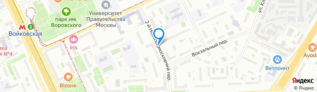 переулок Новоподмосковный 2-й
