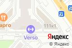 Схема проезда до компании CMD в Москве