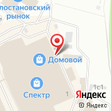 Магазин сумок и кожгалантереи на Новоясеневском проспекте