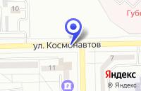 Схема проезда до компании АПТЕЧНЫЙ ПУНКТ в Губкине