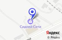 Схема проезда до компании КРАСНОПРЕСНЕНСКИЙ ЗАВОД ЖЕЛЕЗОБЕТОННЫХ КОНСТРУКЦИЙ в Москве