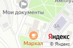 Схема проезда до компании Мархал в Москве