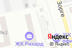 Схема проезда до компании Фармина в Москве