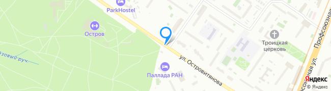 улица Островитянова