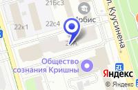 Схема проезда до компании ИНФОРМАЦИОННОЕ АГЕНТСТВО МЕЖДУНАРОДНЫЙ ЦЕНТР НАУЧНОЙ И ТЕХНИЧЕСКОЙ ИНФОРМАЦИИ (МЦНТИ) в Москве