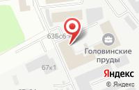 Схема проезда до компании Артии в Москве