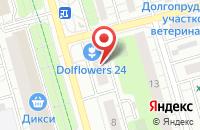 Схема проезда до компании Московская областная коллегия адвокатов в Долгопрудном