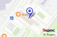 Схема проезда до компании СКЛАД-МАГАЗИН АВТОЗАПЧАСТЕЙ А-СИСТЕМА в Москве