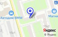 Схема проезда до компании ИНОМА, ИНТЕРНЕТ-МАГАЗИН МЕБЕЛИ ДЛЯ ДОМА И ОФИСА в Москве