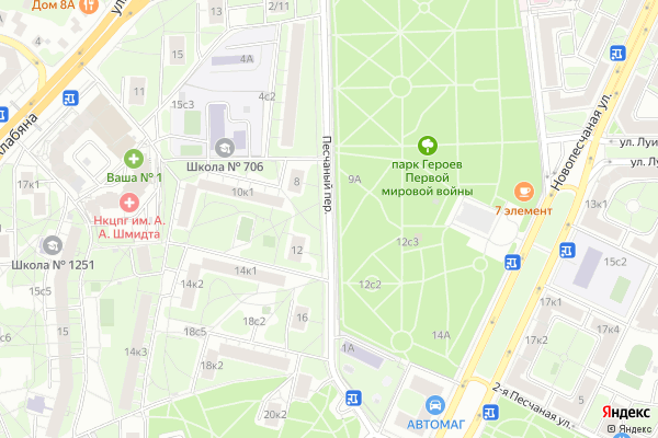 Ремонт телевизоров Песчаный переулок на яндекс карте