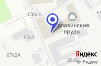 Схема проезда до компании ПТФ ЛЮБИМЫЙ МАСТЕР в Москве