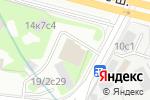 Схема проезда до компании Chelsea auto в Москве