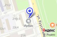 Схема проезда до компании КОНСАЛТИНГОВАЯ КОМПАНИЯ 3R (REACT REALIZE RECRUIT) в Москве