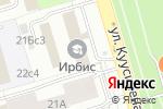 Схема проезда до компании Международный центр наилучших природоохранных технологий в Москве