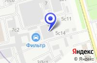 Схема проезда до компании АВТОСЕРВИСНОЕ ПРЕДПРИЯТИЕ ТРАСТКОНСАЛТ в Москве