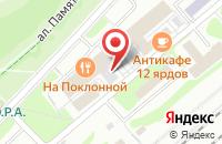 Схема проезда до компании Народная Память в Москве