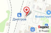 Схема проезда до компании Дмитровские Нефтепродукты в Дмитрове