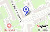 Схема проезда до компании ИНЖИНИРИНГОВАЯ ФИРМА КОПИТАН в Москве