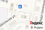 Схема проезда до компании Участковый пункт полиции Первомайский в Первомайском