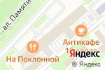 Схема проезда до компании Центральный музей Великой Отечественной войны 1941-1945 гг. в Москве