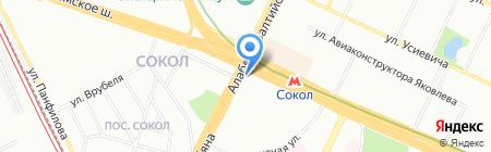 Seiko на карте Москвы