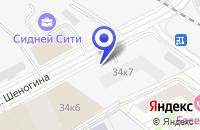 Схема проезда до компании ПТФ СЕВЕРНАЯ ЗАРЯ в Москве