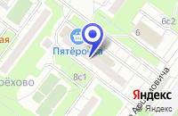 Схема проезда до компании ТФ АНКЕЙ в Москве