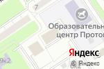 Схема проезда до компании ГЛАВЗАРУБЕЖСТРОЙ в Москве