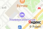 Схема проезда до компании Биродром в Москве