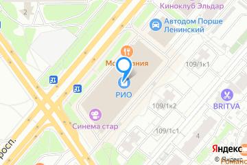 Афиша места Синема Стар Рио на Ленинском проспекте