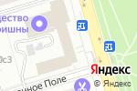Схема проезда до компании ЗАВОД МАНГАЛОВ в Москве