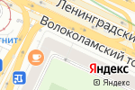 Схема проезда до компании Колибри-Сервис в Москве