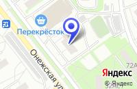 Схема проезда до компании МЕБЕЛЬНЫЙ МАГАЗИН ОНЕКСИМ ГРУП в Москве
