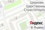 Схема проезда до компании Mytarifs в Москве
