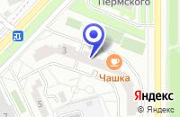Схема проезда до компании СДС-ТРАНС СТОЛИЦА в Москве