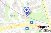 Схема проезда до компании ШКАФЫ СИМПЛЕКС в Москве