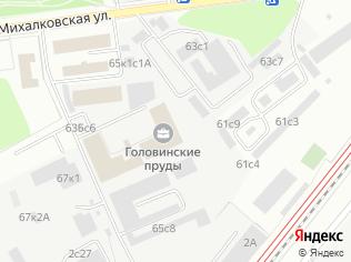Продажа офиса 211.6 м2 в офисном здании, метро Водный Стадион