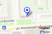Схема проезда до компании ТОРГОВАЯ КОМПАНИЯ ДСД в Москве