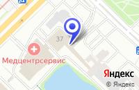 Схема проезда до компании ТФ РОЗАРИЯ в Москве
