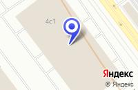 Схема проезда до компании ПТК БАРЫШНИКОВ С.А. в Москве